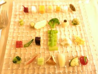 銀座 シェ・トモ - オードブル スペシャリテ 30種類の山形県産無農薬野菜