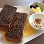 角パン専門店Cafe&マルシエルブ - 黒糖エスプレッソのシナモントースト