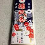30928799 - 源氏巻 269円(税抜)