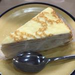 Mutenkurazushi - ミルフィーユケーキ