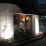 ラ・グラッツァ - お店の正面
