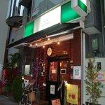 Cafe DECORA - 外観