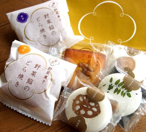麻布野菜菓子>
