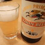 30936061 - 瓶ビール