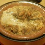 30936089 - 柳川鍋
