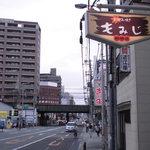 30938062 - あのメディアで有名な吉田の並び