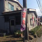 30940051 - 国道140号線沿い、秩父鉄道波久礼駅の近く。