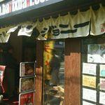 らー麺屋 バリバリジョニー - 入り口