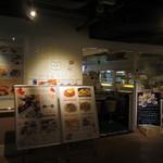 フィッシュ&オイスターバー - グランドプラザの地下にある様々な牡蠣を食べる事が出来るレストランです。