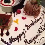 トラットリア・クラウディア - Birthday plate 大切な方のお誕生日に是非