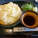 網元おおば - 料理写真: