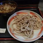 小平うどん - 肉汁うどん(300g)