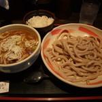 小平うどん - カレーうどん肉あり(300g)
