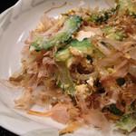 コペ - ゴーヤチャンプル定食