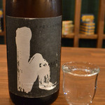 パンダルーム大名 - 日本酒 h(エイチ)純米吟醸生原酒 540円