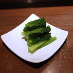 バサラ - 突出しの小松菜のおひたしです。