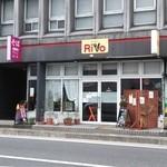 Rivo - お店の外観
