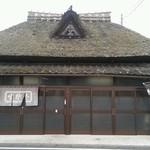 かまたや - かやぶき屋根で雰囲気ばっちり