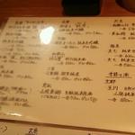 30951810 - 日本酒