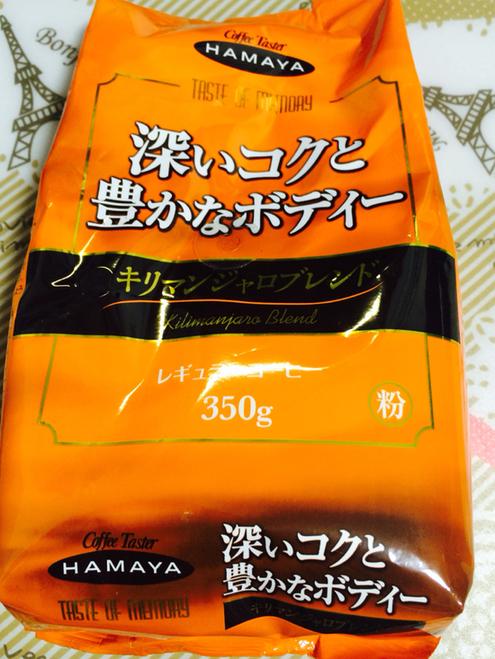 ハマヤ 大丸芦屋店