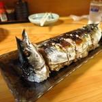 栄屋 - 名物の秋刀魚のまんま850円