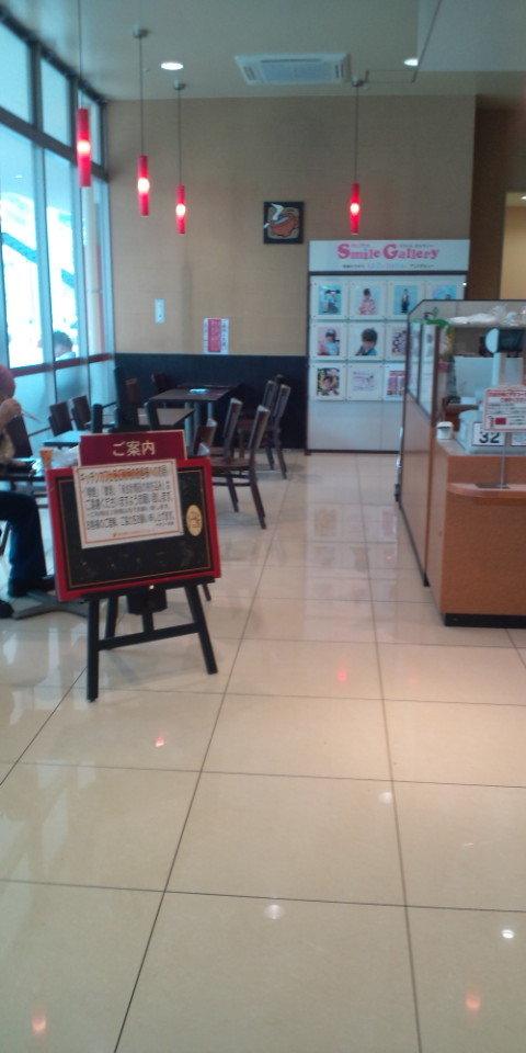 ヤオコーピノ 秩父上野町店