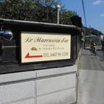 ル・マルカッサン ドール - ここを左折します