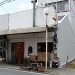 タンミダイニング ラボ - お店の外観