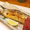 酒房しんせん - 料理写真:秋刀魚