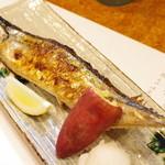 酒房しんせん - 秋刀魚