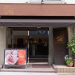 ケンズカフェ東京 - 新宿御苑の近く