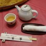 吉華 - お茶、おしぼり、お箸