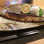 30961258 - 秋刀魚焼き