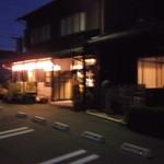 弥の吉 - 古民家風昭和レトロ酒場