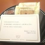 30964359 - ホテルからのお菓子のプレゼント