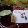 Kyuukouantakenoniwanochaseki - ドリンク写真:抹茶 500円