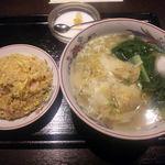 30967097 - ワンタン麺・五目チャーハン(900円)