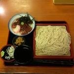 ゆう月 - マグロ漬け丼セット950円
