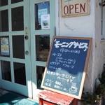 ロビンフッド - 入り口、モーニングサービスのボード(2014.9.25)