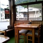 とびこみや - (2014/9)