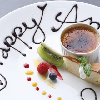 誕生日、記念日デザートプレートをご用意致します