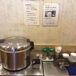 魚らん坂 - ¥50で食べ放題w