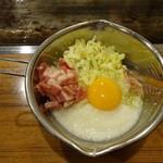 お好み焼ふそう - 豚・チーズ・山いもお好み焼:790円