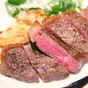 国産牛ランプ肉で焼いたビステッカ(ステーキ)