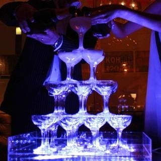 ◎お祝いカクテルにシャンパンタワー◎ドリンクでサプライズを!