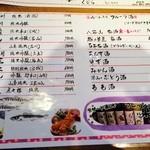 30978520 - 日本酒!