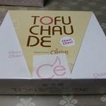 スリーズ - Tofu Chau De