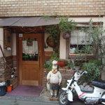 ビストロ Sa香菜屋 -
