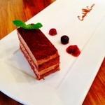カフェ キュアー - 濃厚な甘みのチョコレートケーキ