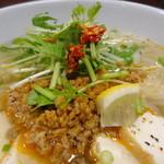 ニャーベトナム - ピリ辛豚挽肉と厚揚げのフォー